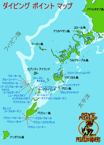 Diving Sites Map